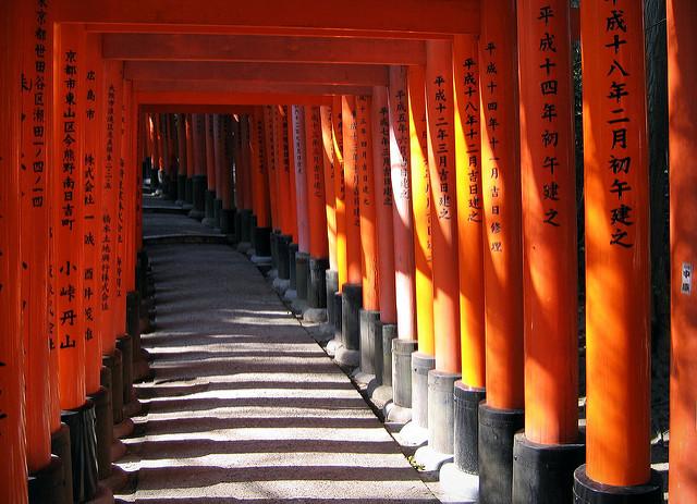 inari-shrine-jpeligen-ID-SA-NC-